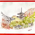 秋の當麻寺