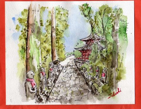 生駒山 宝山寺